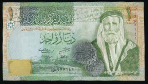 Иордания, 1 динар (2016 г.)