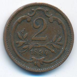 Австрия, 2 геллера (1894 г.)