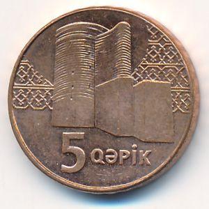Азербайджан, 5 гяпиков (2006 г.)