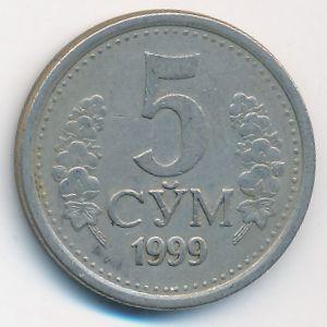 Узбекистан, 5 сум (1999 г.)
