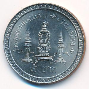 Таиланд, 5 бат (1980 г.)