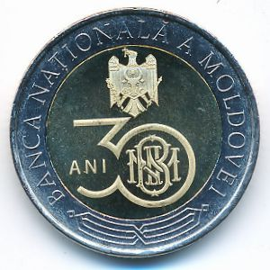 Молдавия, 10 леев (2021 г.)