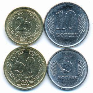 Приднестровье, Набор монет (2019 г.)