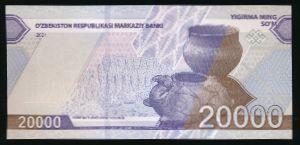 Узбекистан, 20000 сум (2021 г.)