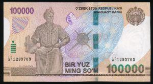 Узбекистан, 100000 сум (2019 г.)