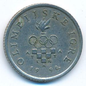 Хорватия, 1 куна (1996 г.)