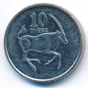 Ботсвана, 10 тхебе (2008 г.)