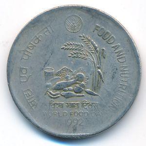 Индия, 1 рупия (1992 г.)