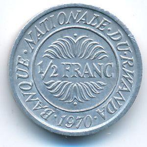 Руанда, 1/2 франка (1970 г.)