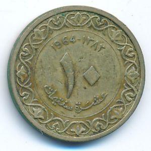 Алжир, 10 сентим (1964 г.)