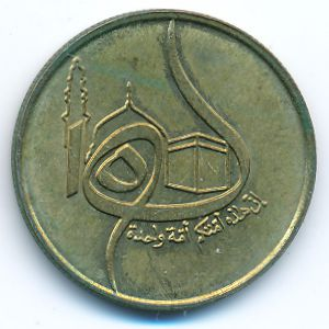 Алжир, 50 сентим (1980 г.)