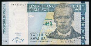Малави, 200 квача (2004 г.)