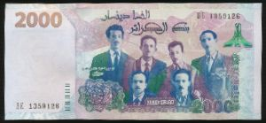 Алжир, 2000 динаров (2020 г.)