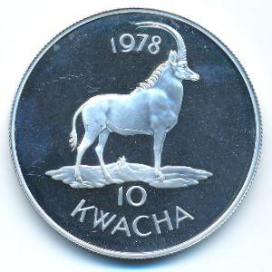 Малави, 10 квача (1978 г.)