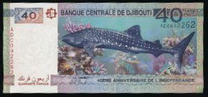 Джибути, 40 франков (2017 г.)