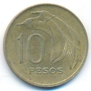 Уругвай, 10 песо (1968 г.)