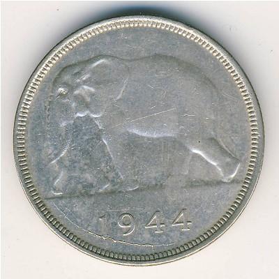 китайские копии царских монет