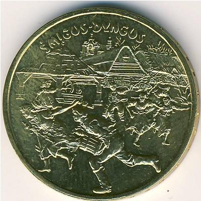 отличие монеты от банкноты