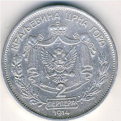 km coin catalog