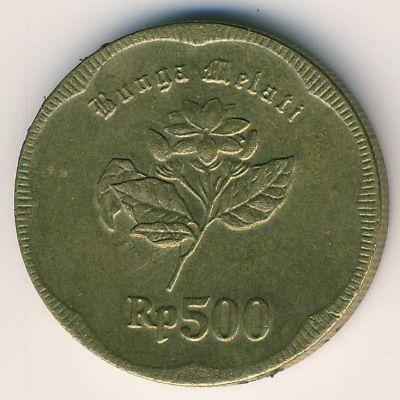 500 рупий индонезия привески