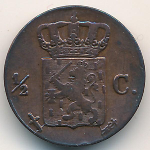 Нидерланды, 1/2 цента (1853 г.)