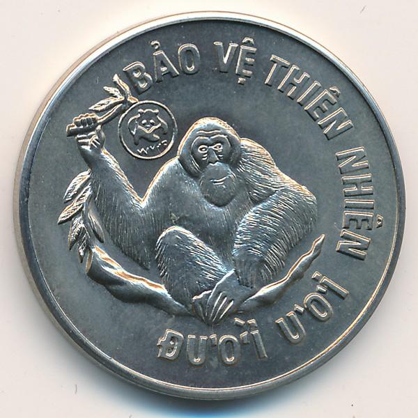 Вьетнам, 10 донг (1987 г.)