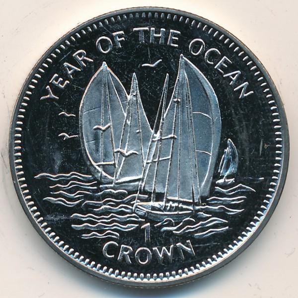 Остров Мэн, 1 крона (1998 г.)
