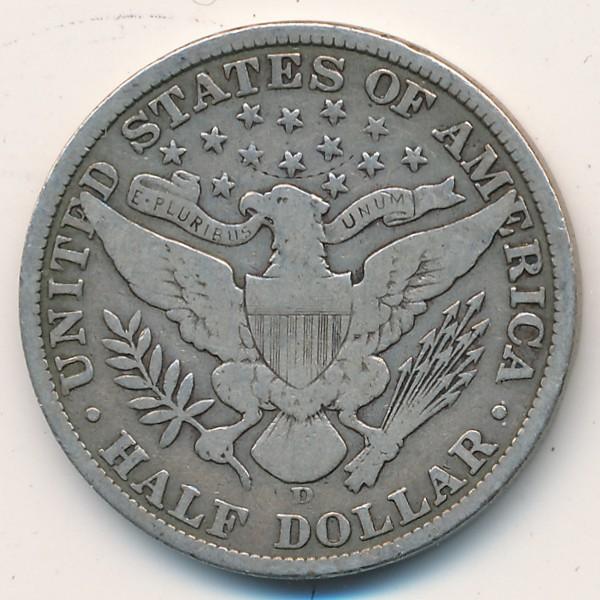 Сша 1/2 доллара 1906 год купить монету курьером или почтой.