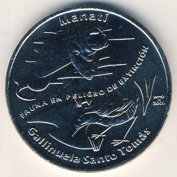 Куба, 1 песо (2009 г.)