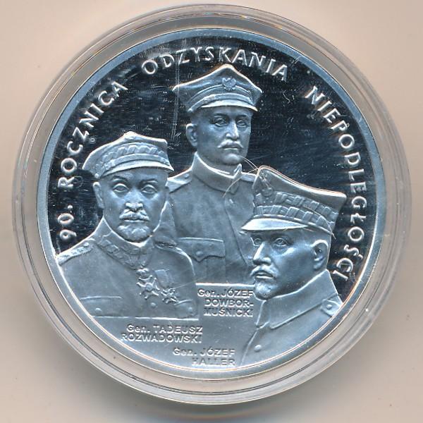 Польша, 20 злотых (2008 г.)