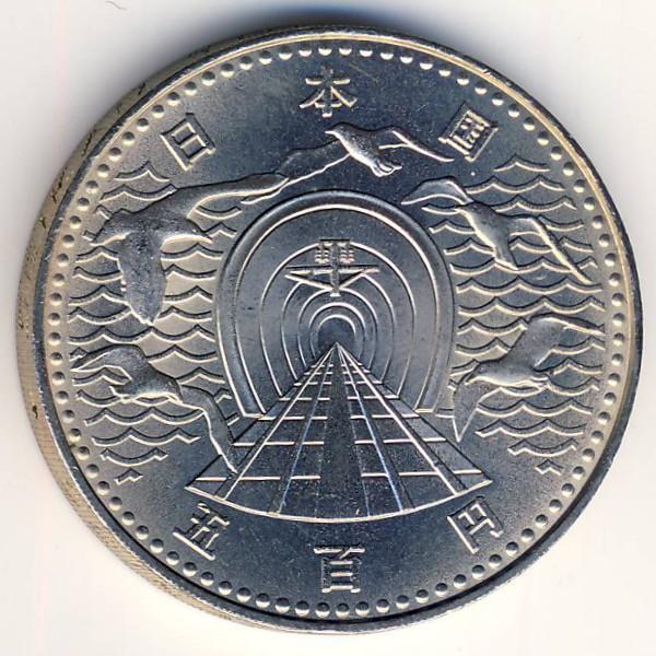 Япония, 500 иен (1988 г.)