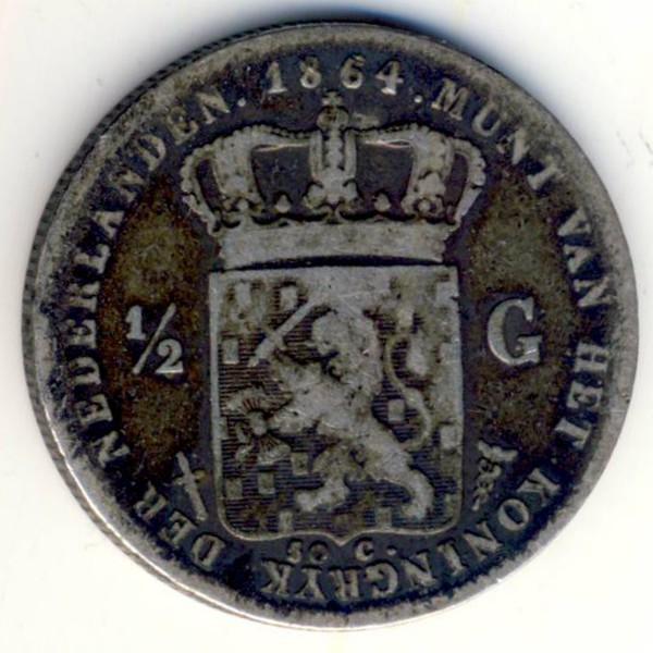 Нидерланды, 1/2 гульдена (1864 г.)