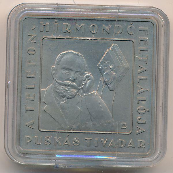 Венгрия, 1000 форинтов (2008 г.)
