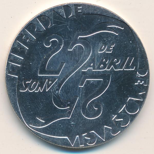 Португалия, 1000 эскудо (1999 г.)