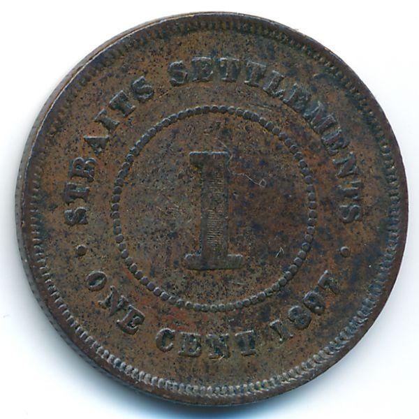 Стрейтс-Сетлментс, 1 цент (1897 г.)
