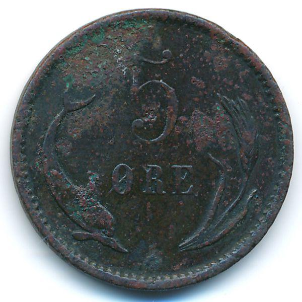 Дания, 5 эре (1894 г.)