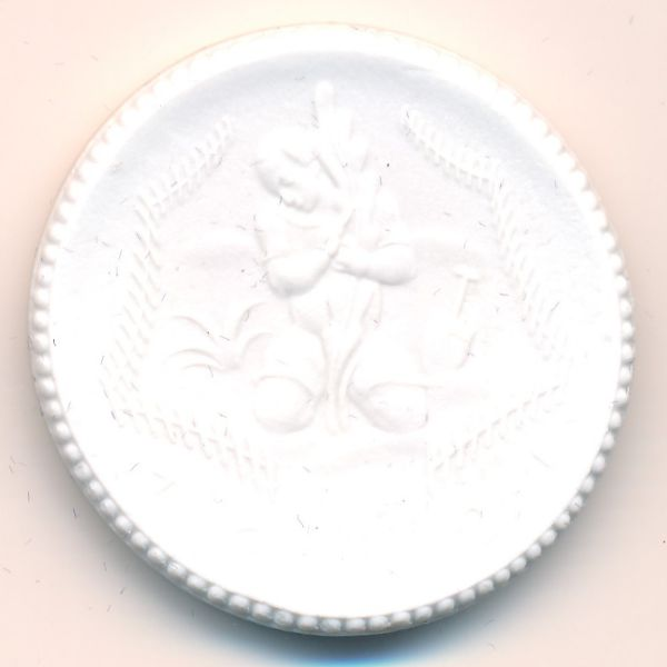 Восточная Саксония., 10 марок (1921 г.)