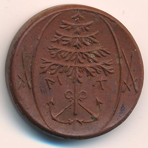 Танхаузен., 50 пфеннигов (1921 г.)