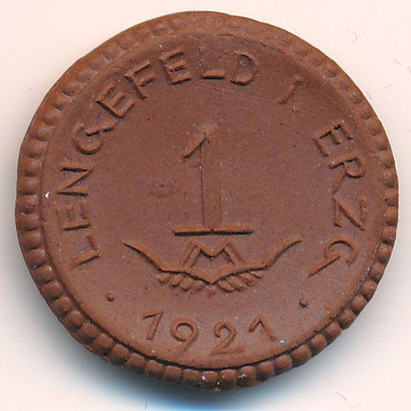 Ленгефельд., 1 марка (1921 г.)