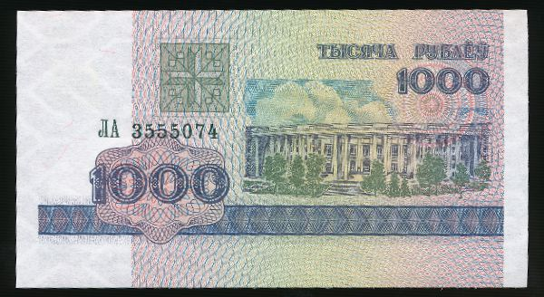 Беларусь, 1000 рублей (1998 г.)