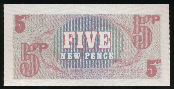 Великобритания, 5 новых пенсов (1972 г.)
