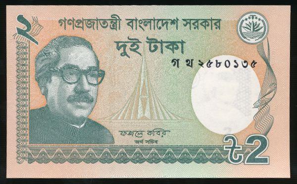 Бангладеш, 2 така (2013 г.)