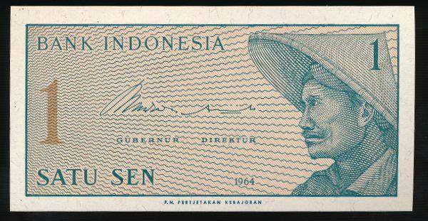 Индонезия, 1 сен (1964 г.)