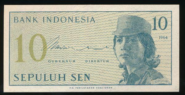 Индонезия, 10 сен (1964 г.)