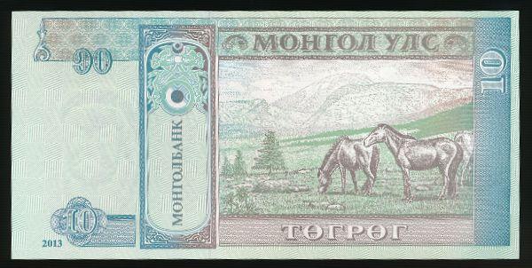 Монголия, 10 тугриков (2013 г.)