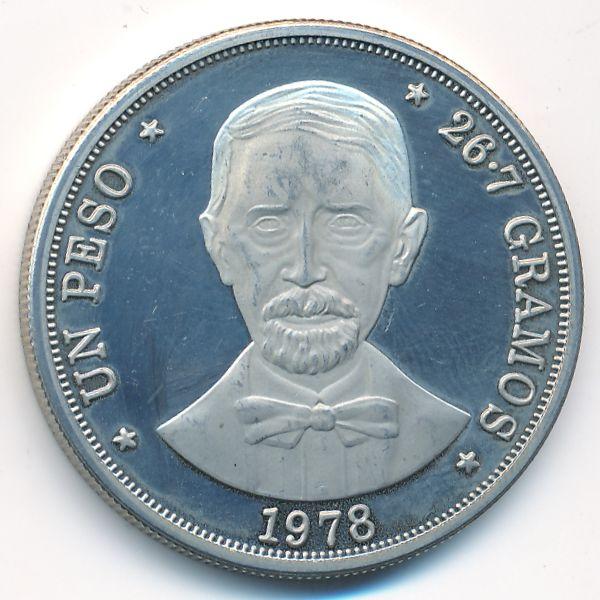 Доминиканская республика, 1 песо (1978 г.)