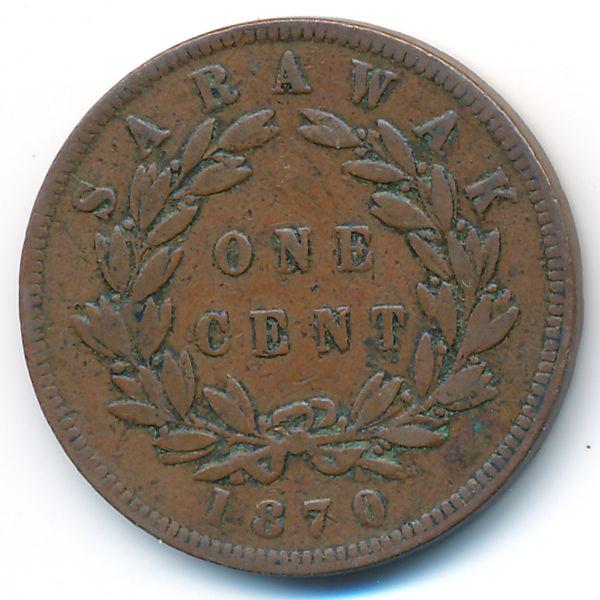 Саравак, 1 цент (1870 г.)