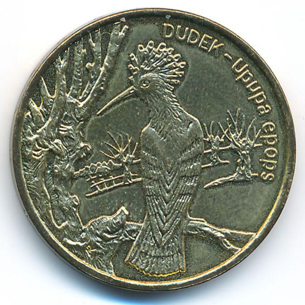 Польша, 2 злотых (2000 г.)