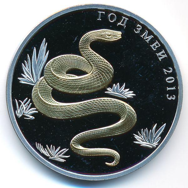 Того, 1000 франков (2013 г.)
