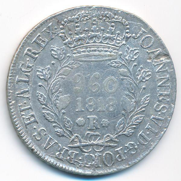 Бразилия, 960 рейс (1818 г.)